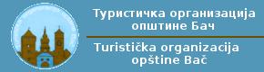 Сајт Туристичке организације општине Бач